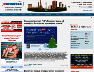 vseverske.info screenshot
