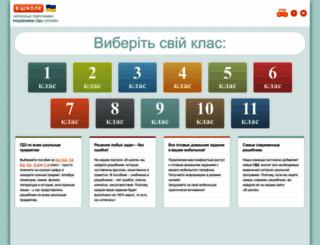 vshkole.com screenshot