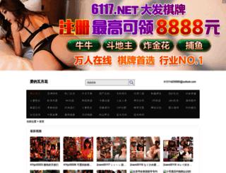 vshutter.com screenshot
