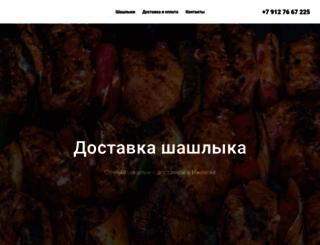 vsiaeda.ru screenshot