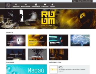 vsichkistai.bg screenshot
