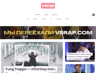 vsrap.ru screenshot