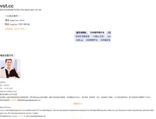 vst.cc screenshot