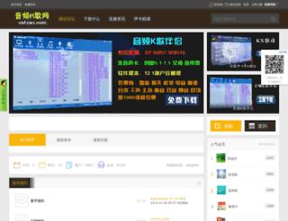vst520.com screenshot
