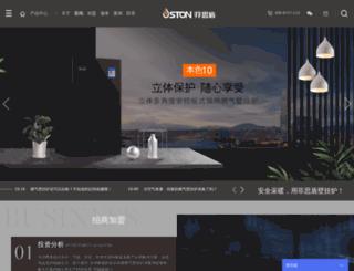 vstons.com screenshot