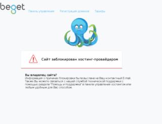 vstrechismasterami.ru screenshot