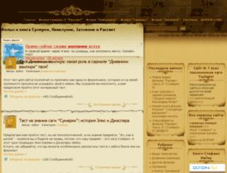 vsumerkah.ru screenshot