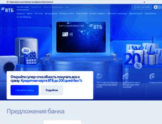 vtb.ru screenshot