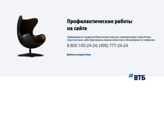 vtb24.ru screenshot