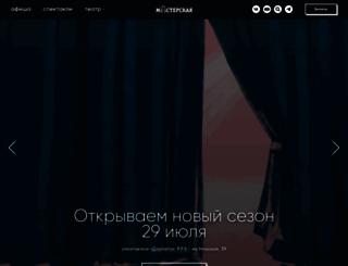 vteatrekozlov.net screenshot