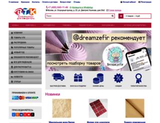 vtk-moscow.ru screenshot