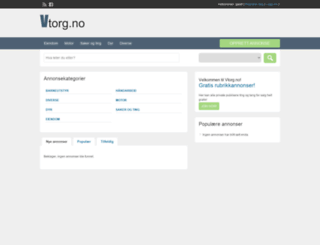 vtorg.no screenshot