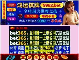 vtrishow.com screenshot