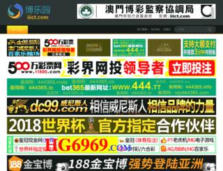 vuelosneon.com screenshot
