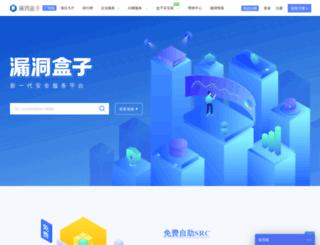 vulbox.com screenshot