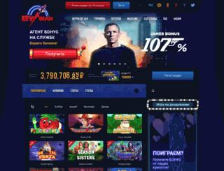 vulcanwin.net screenshot