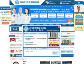 vv666666.com screenshot
