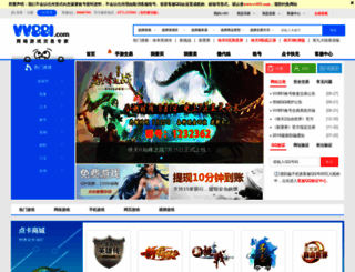 vv881.com screenshot