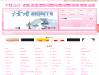 vvshu.com screenshot