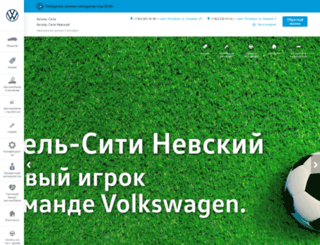 vw-axsel.ru screenshot
