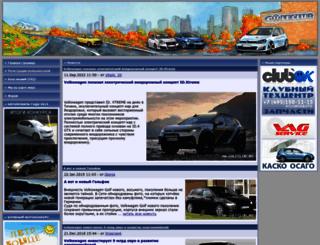 vw-golfclub.ru screenshot