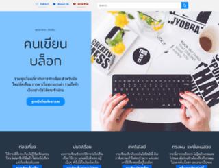 vwander.com screenshot