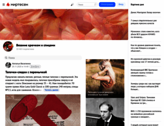 vyazaniekruchkomispizami.mirtesen.ru screenshot