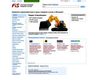 vyazniki.fis.ru screenshot