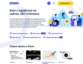 vysokoff.ru screenshot
