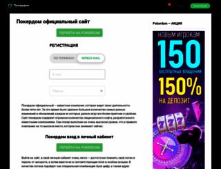 vz-club.ru screenshot