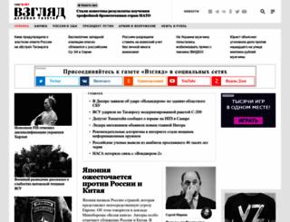 vz.ru screenshot