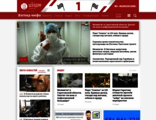 vzsar.ru screenshot