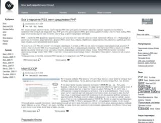 w-blog.ru screenshot