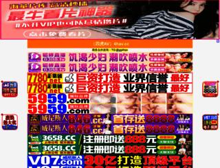 w-cha.com screenshot