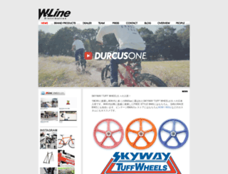 w-linedistro.com screenshot