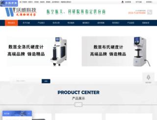 w-testing.com screenshot