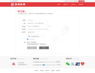 w-viaweb.com screenshot