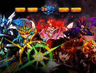w.61.com.tw screenshot