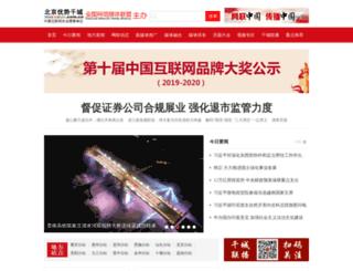 w010w.com.cn screenshot