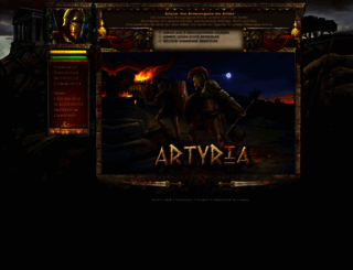 w1.artyria.com screenshot