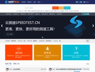 w1.codeforge.cn screenshot