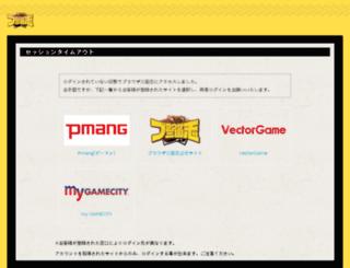 w10.3gokushi.jp screenshot