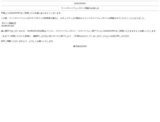 w2.zozo.jp screenshot