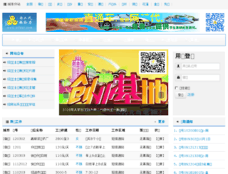 w2dai.com screenshot
