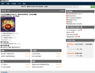 w3.hoqsq.com screenshot