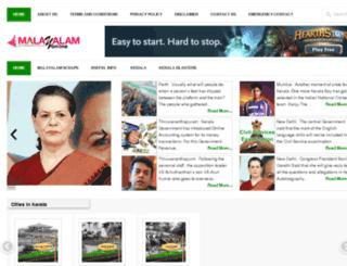 w3.malayalamonline.com screenshot