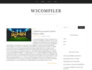 w3compiler.com screenshot