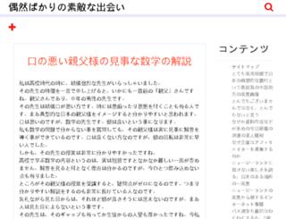w3links.org screenshot