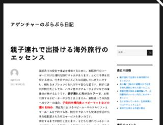 w4-agentur.com screenshot
