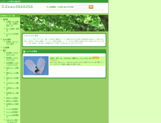 w505.ocnk.net screenshot